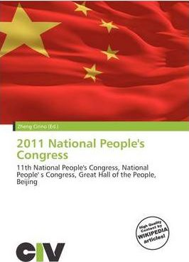 2011 National People's Congress