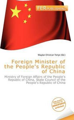 Foreign Minister of the People's Republic of China