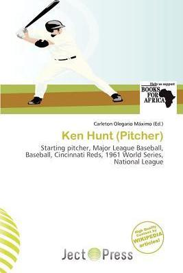Ken Hunt (Pitcher)