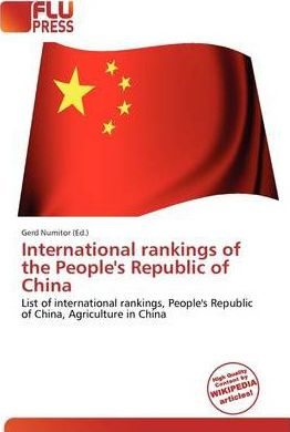 International Rankings of the People's Republic of China