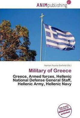 Military of Greece