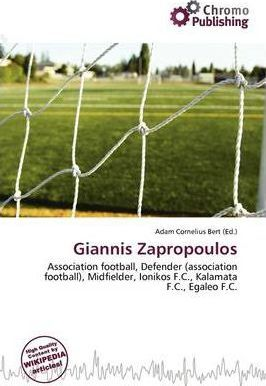 Giannis Zapropoulos