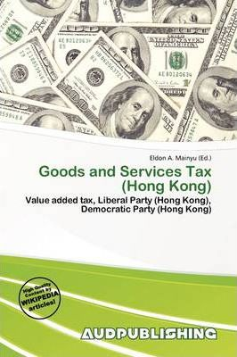 Goods and Services Tax (Hong Kong)