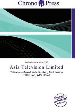 Asia Television Limited