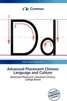 Advanced Placement Chinese Language and Culture