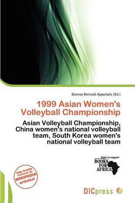 1999 Asian Women's Volleyball Championship