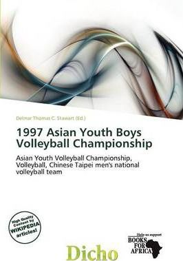 1997 Asian Youth Boys Volleyball Championship