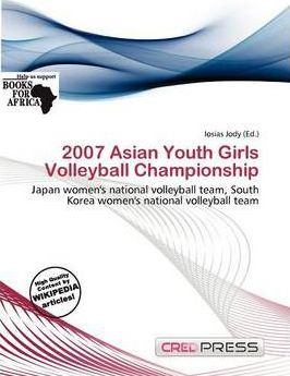 2007 Asian Youth Girls Volleyball Championship