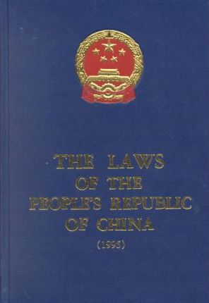 The Laws of the People's Republic of China 1995