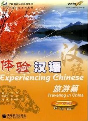 Experiencing Chinese - Travelling in China