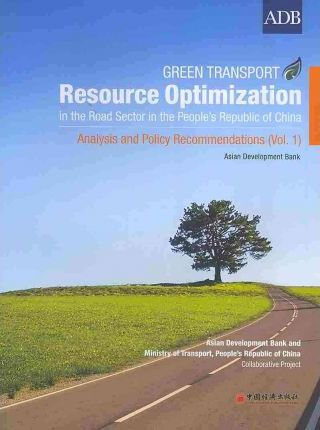 Resource Optimization in the Road Sector in the People's Republic of China