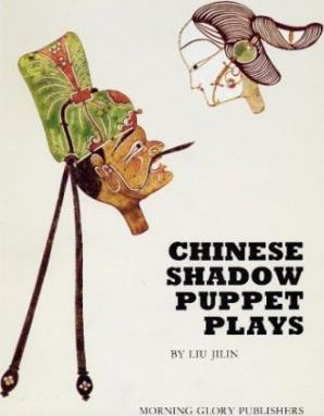 Chinese Shadow Puppet Plays