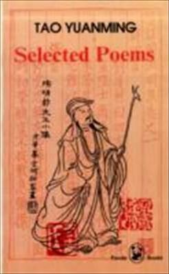 Selected Poems by Tao Yuanming