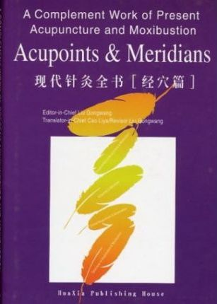 A Complement Work of Present Acupuncture and Moxibustion - Acupoints & Meridians