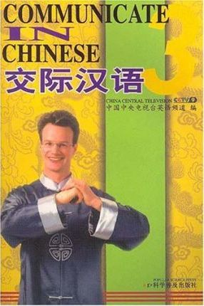 Communicate in Chinese: v. 3