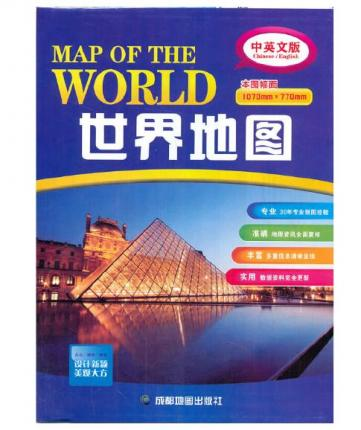 World Map in Chinese Simplified Characters