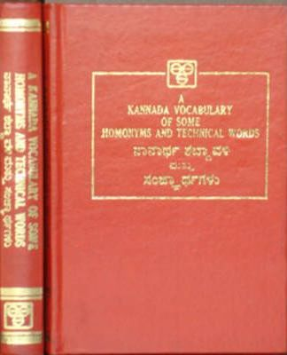 Kannada Vocabulary of Homonyms & Technical Words (Basal Mission)