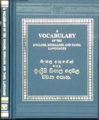 A Vocabulary of the English, Sinhalese and Tamil Languages