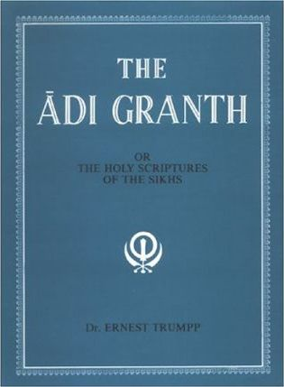 Who wrote the sikh holy book