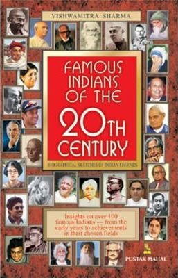 Famous Indians of the 21st Century