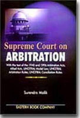 Supreme Court on Arbitration: 2001 Edition with Supplement 2003