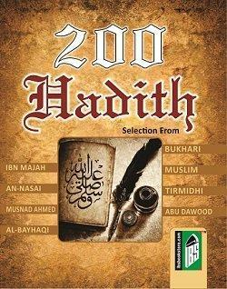 Two Hundred Hadiths