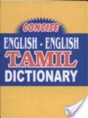 Concise English-English Tamil Dictionary