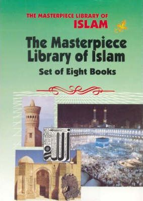 The Masterpiece Library of Islam