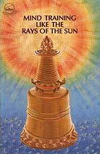 Mind Training Like the Rays of the Sun