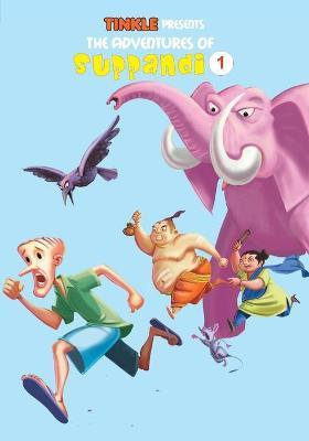 The Adventures of Suppandi: 1