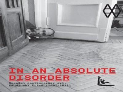 In Absolute Disorder