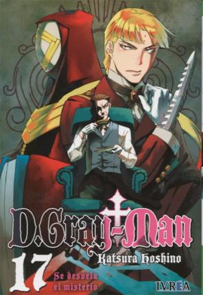 D.GRAY MAN 17 (COMIC)