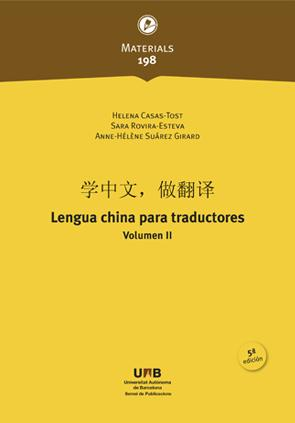 Lengua china para traductores/ Chinese Language for Translators
