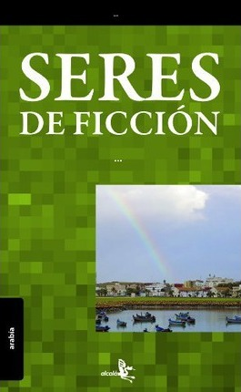 Seres de ficcion / Fictional beings Cover Image