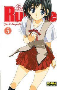 School Rumble 5 Cover Image