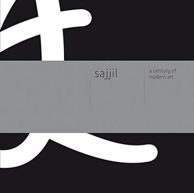 Sajjil: A Century of Modern Art