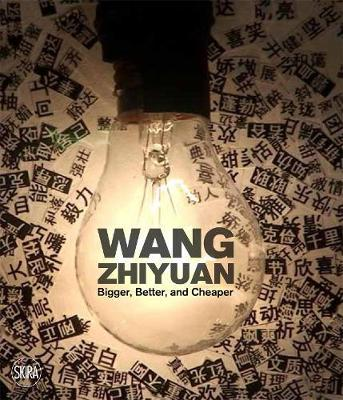 Wang Zhiyuan: Bigger, Better, and Cheaper