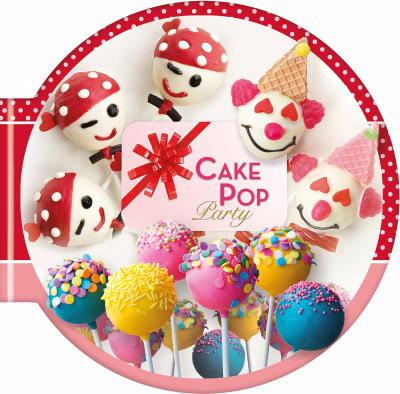 BAKING PARTY CAKE POP PARTY