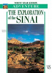 White Star Guides: Adventure - Exploration of Sinai