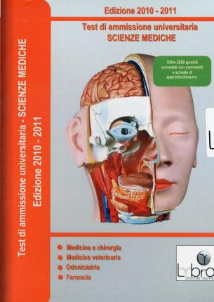 Test di Ammissione Universitaria. Scienze Mediche. 1. [CD-ROM]
