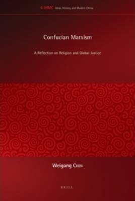 a reflection on confucianism essay General essay on taoism from the taoist religious dimension blended with themes both from taoist philosophical thought and with ideas from confucianism and buddhism.