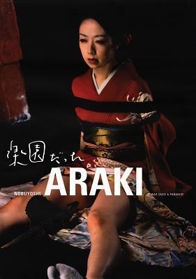 Araki - Once it Was A Paradise
