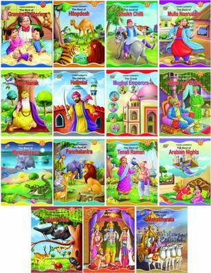 Illustrated Story Books