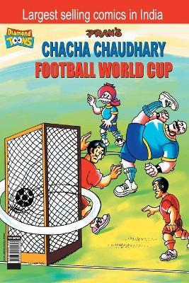 Chacha Chaudhary Fake Currency Combo Books