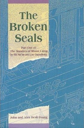 """The Broken Seals: Part One of the """"""""Marshes of Mount Liang"""