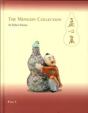 The Mengxin Collection. Part I. Cradle of the Heart Collection of Chinese Double-Gourd Snuff Bottles