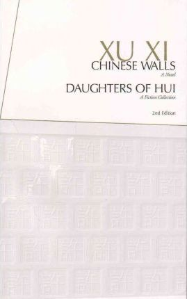 Chinese Walls & Daughters of Hui