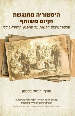 Conflicting Histories and Coexistence  New Perspectives on the Jewish-Polish Encounter