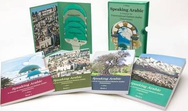 Download Speaking Arabic : The Complete English - Spoken Palestinian