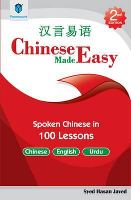 Chinese Made Easy: Spoken Chinese in 100 Lessons